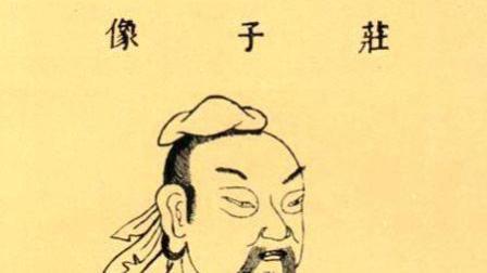 04《神仙传》之卢敖、若士, 兼论葛洪为什么批评庄子