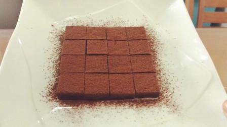 试吃自己做的日本北海道原味牛奶生巧克力