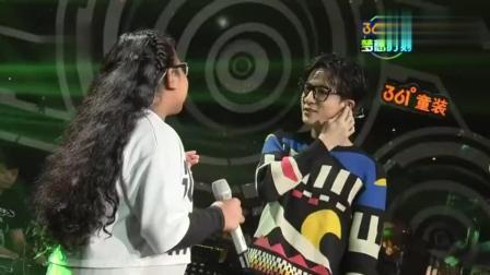 外国小女孩与薛之谦合唱《我好像在哪见过你》, 太会唱了!