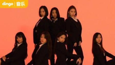 CLC妹纸们带来了《Black Dress》