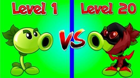 PVZ2: 1个20级豌豆射手能抵得上多少个1级豌豆射手呢来看看