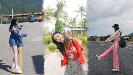【NANA】带你游台湾 《EIEI》