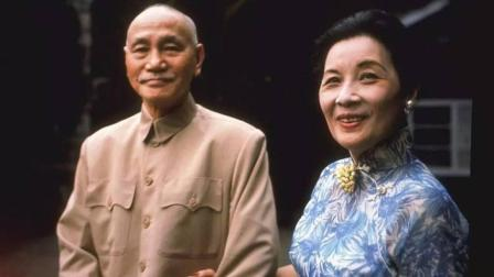 揭秘蒋介石一生中最爱的女人, 她不是宋美龄, 更不是毛姚二氏!