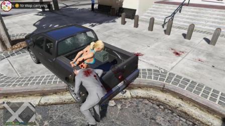 《GTA5》警察局门口发生枪战 麦克直接把女匪徒绑走