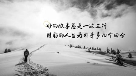 徐金琪-30分钟演讲设计课: 开启你的荣耀时刻