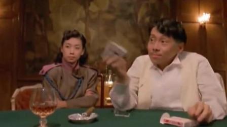猎犬陈查理 快抢马如龙 老狐狸卓非凡 刘德华这部经典电影谁记得相关的图片