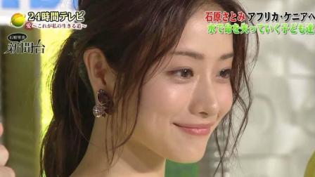 【unnatural】男主对石原里美说了这句日语之后, unnatural瞬间爆发, 你真的很让人讨厌