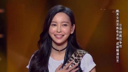 《前任3》女主于文文参加《中国好歌曲》, 现场导师疯狂争抢