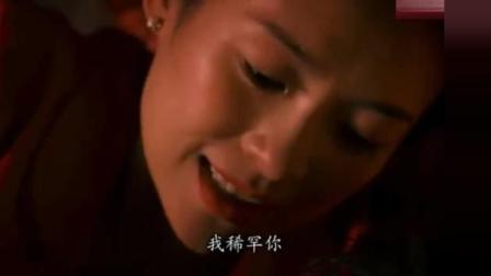 """看了章子怡的演技, 才知道她""""教训""""小鲜肉的底气竟这样足"""