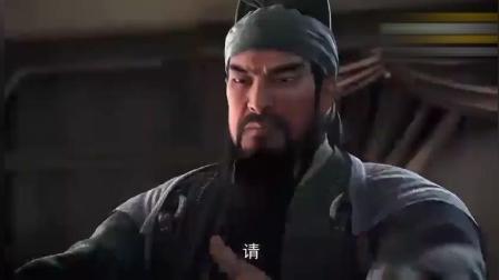 关云长温酒斩华雄, 这大刀耍的太帅了, 看着真是过瘾!