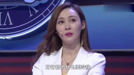 大胆告白: 勤俭女友竟然是土豪家的孩子, 涂磊当场帮忙分析!