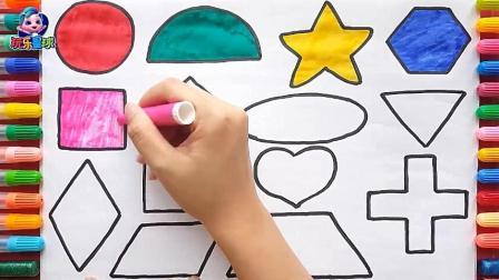 简笔画数学图形认知 儿童早教乐园