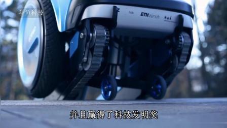 瑞士大学生发明世界首款无障碍平衡轮椅
