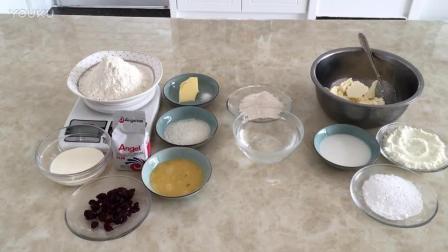 君之烘焙肉松蛋糕视频教程 淡奶油蔓越莓奶酪包的制作方法bl0 水晶粉烘焙做法视频教程