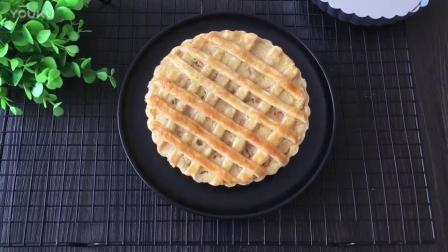 烘焙管理视频教程 网格蜜桃派的制作方法tx0 面包房烘焙视频教程