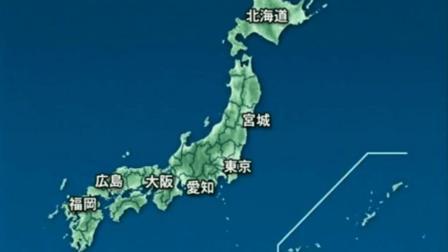 日本47都道府县名称由来
