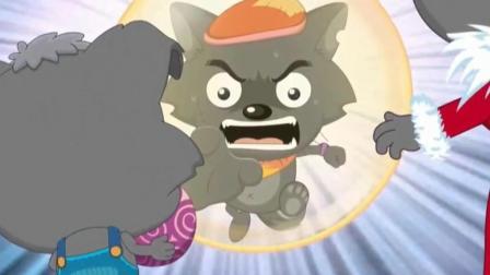喜羊羊与灰太狼: 灰太狼差点被自己发明的机器人给灭了, 真是笨呐