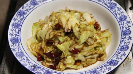 手撕包菜最简单做法, 酸辣香脆, 越吃越上瘾, 一出锅就抢光了