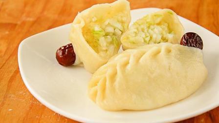 金牌面点师教你纯素馅白菜饺子的伴制及包法, 简单易学好吃又好看
