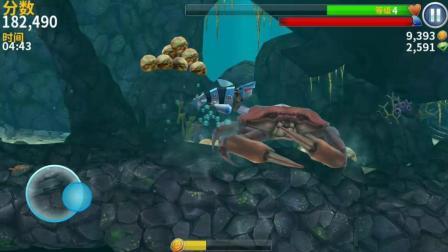 饥饿鲨进化: 进化后的机械鲨大战海底大螃蟹, 谁会是最后赢家?