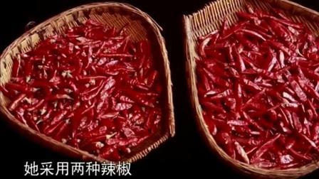 舌尖上的中国: 父亲最爱的美味, 正宗四川油辣子, 气味微呛香而微辣!