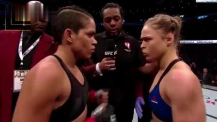 UFC最美搏击女神! 隆达·罗西职业生涯两场惨痛的失败