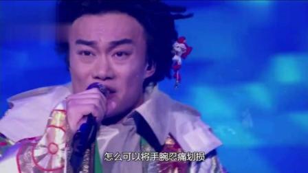 陈奕迅唱《广岛之恋》简直太煽情!
