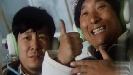 九十年代青年生活, 陈佩斯电影精彩片段!
