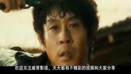 韩国人性电影《不可饶恕》, 男子为报复法官, 花了几十年时间, 可惜了法官女儿