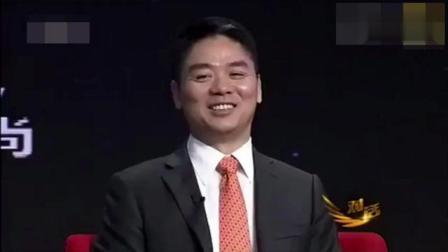 奶茶妹重要还是京东重要? 刘强东的回答让全场笑了!