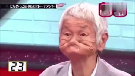 日本搞笑节目: 看谁在一分钟内不笑, 结果长得像马云的完胜