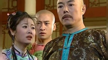 《还珠格格》皇上亲自请小燕子和紫薇回家, 泪洒全场