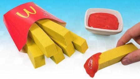 创意DIY麦当劳薯条和番茄酱! 激发宝宝创意思维, 教学视频送给你