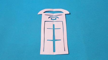 剪纸小课堂: 电话亭, 儿童喜欢的手工DIY, 动手又动脑