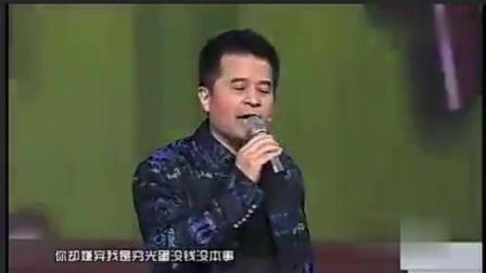 《星光大道》毕福剑经典歌曲《败家娘们》, 接地气!