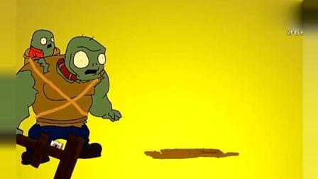 植物大战僵尸: 高坚果长到80岁的时候, 僵尸稍微一碰就死