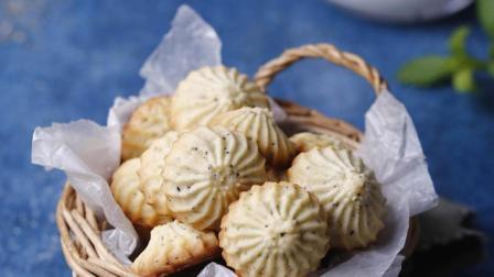 红茶奶酥: 一口酥脆, 茶香在口中蔓延