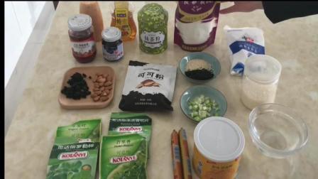烘焙烘焙技术教程81烘焙蛋挞最简单做法视频教程(74)3做慕斯蛋糕