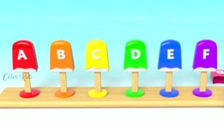 早教视频: 彩豆拼字母, 学认字母