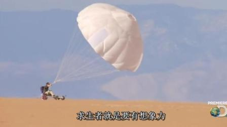 贝爷脑洞大啊, 沙漠捡破烂做了辆超拉风的跑车!