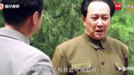 建国后最危险的一次兵变, 毛主席被包围! 看主席怎么化解!