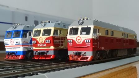 【火车模型测评】三个品牌的DF4D型内燃机车跑车对比