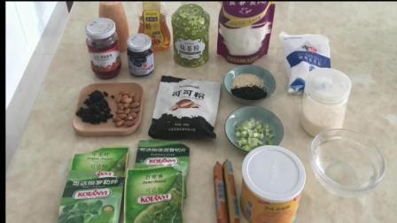 烘焙大师书本教程_初级烘焙教程视频_酸奶芒果冰激凌的制作方法