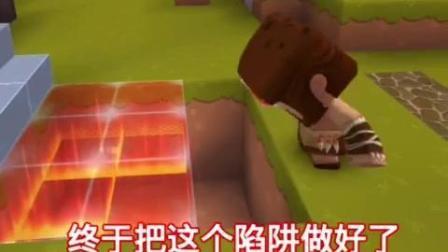 迷你世界: 光头强发工资了, 超级无敌抓熊陷阱!
