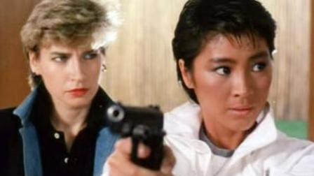 香港电影里最著名的女警察电影系列, 云集多位动作女星 #我有力量#