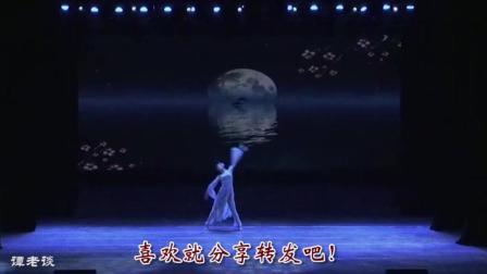 莲花奖精选古典舞, 新版《春江花月夜》, 能不能再美一点