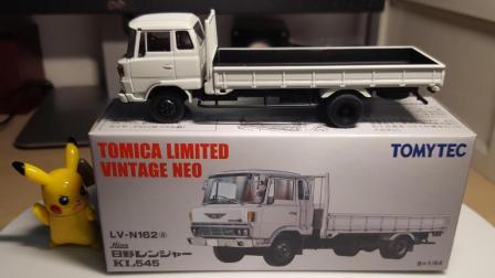 东知聊车【531】多美卡Tomica TLV N162a 日野KL545卡车 2018年2月新车