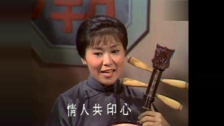仙杜拉 - 啼笑因缘(1974年港剧《啼笑因缘》主题曲)