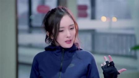 杨幂: 我有才华有身材, 只有征服我的男人才能让我欣赏