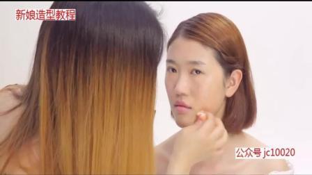 不同肤质底妆修饰技巧新娘跟妆新娘化妆造型宝典